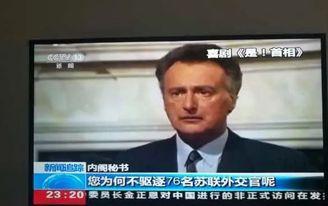 惊心动魄!中国总领馆撤离前的争分夺秒