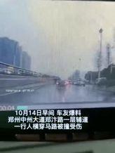 《【摩登2娱乐登陆官方】郑州多名行人横穿马路 交警表示:加强治理》